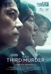 Son Cinayet – (The Third Murder)